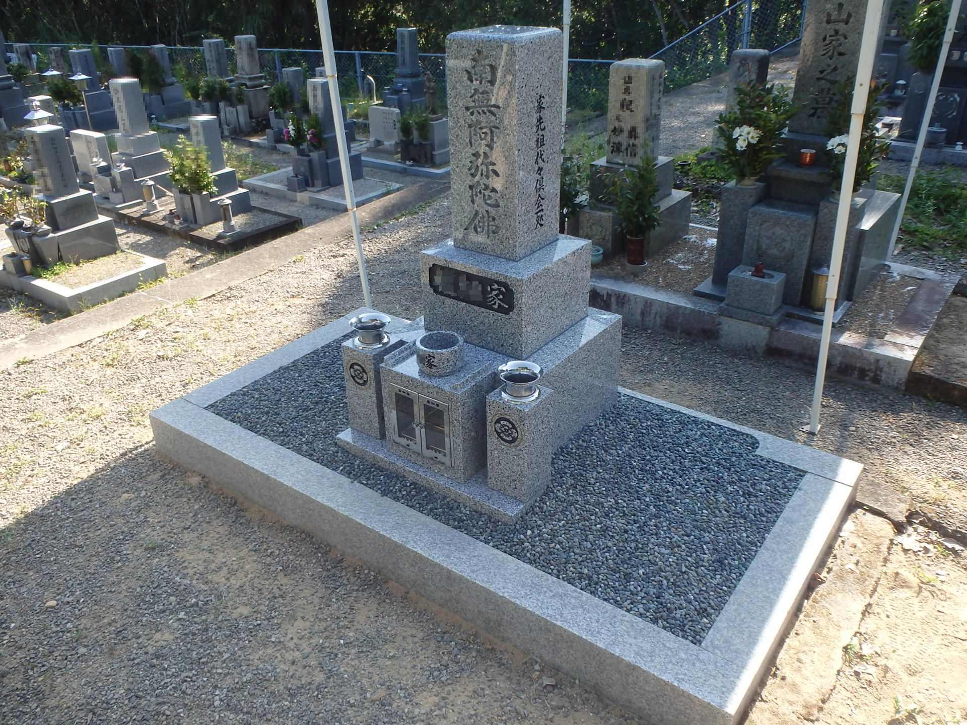 シンプル墓石②