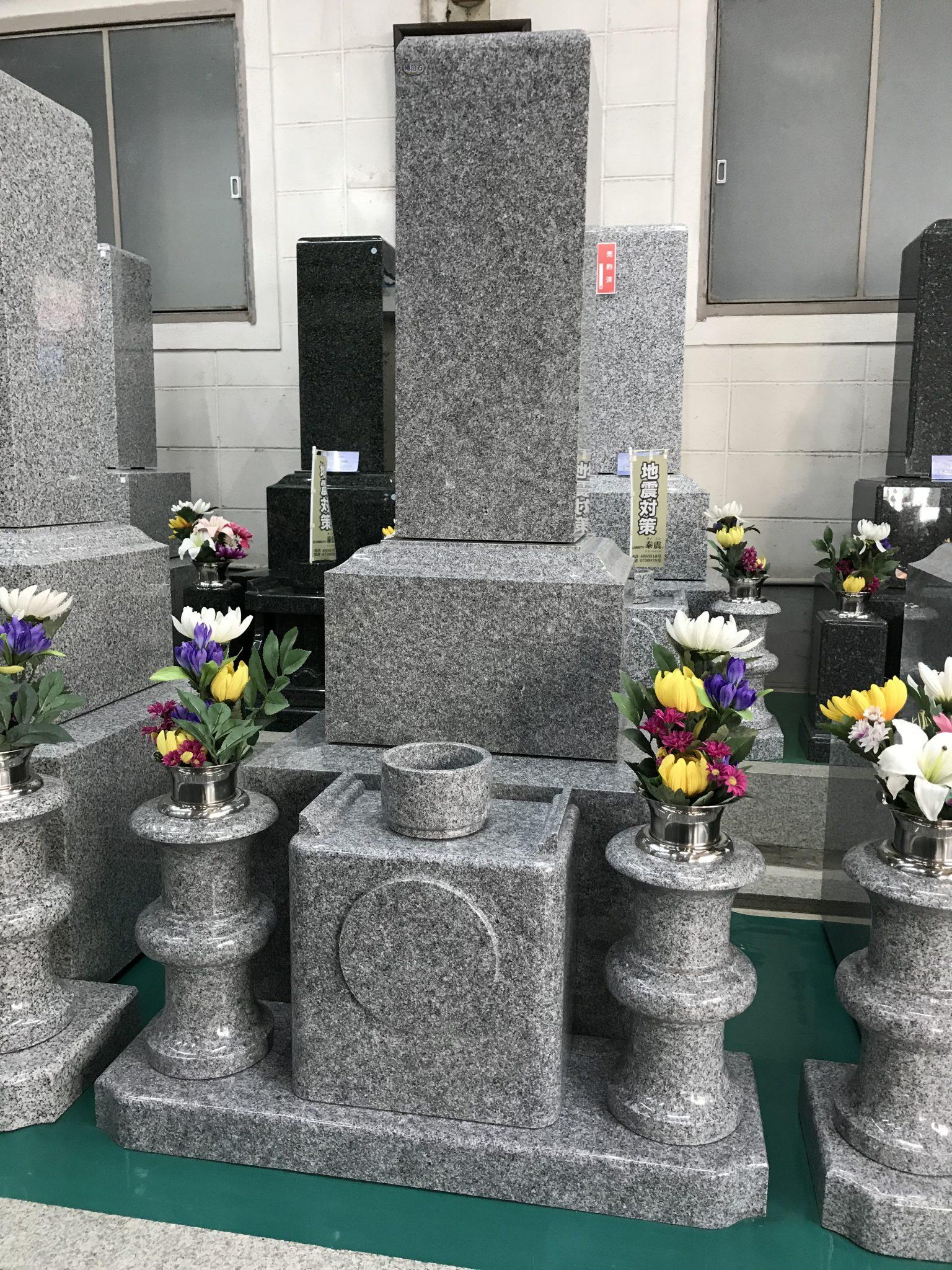 8寸型 庵治石黒口特級 香川県産出