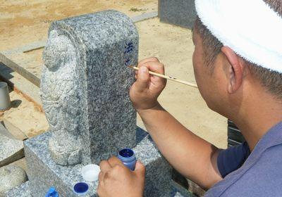 戒名・法名、文字彫刻