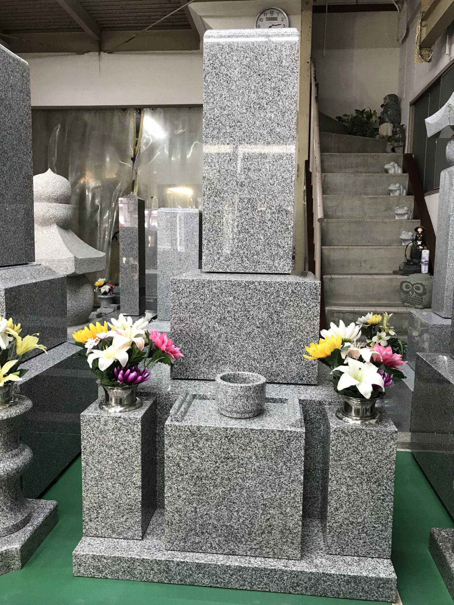8寸型 伊予大島石 愛媛県産出