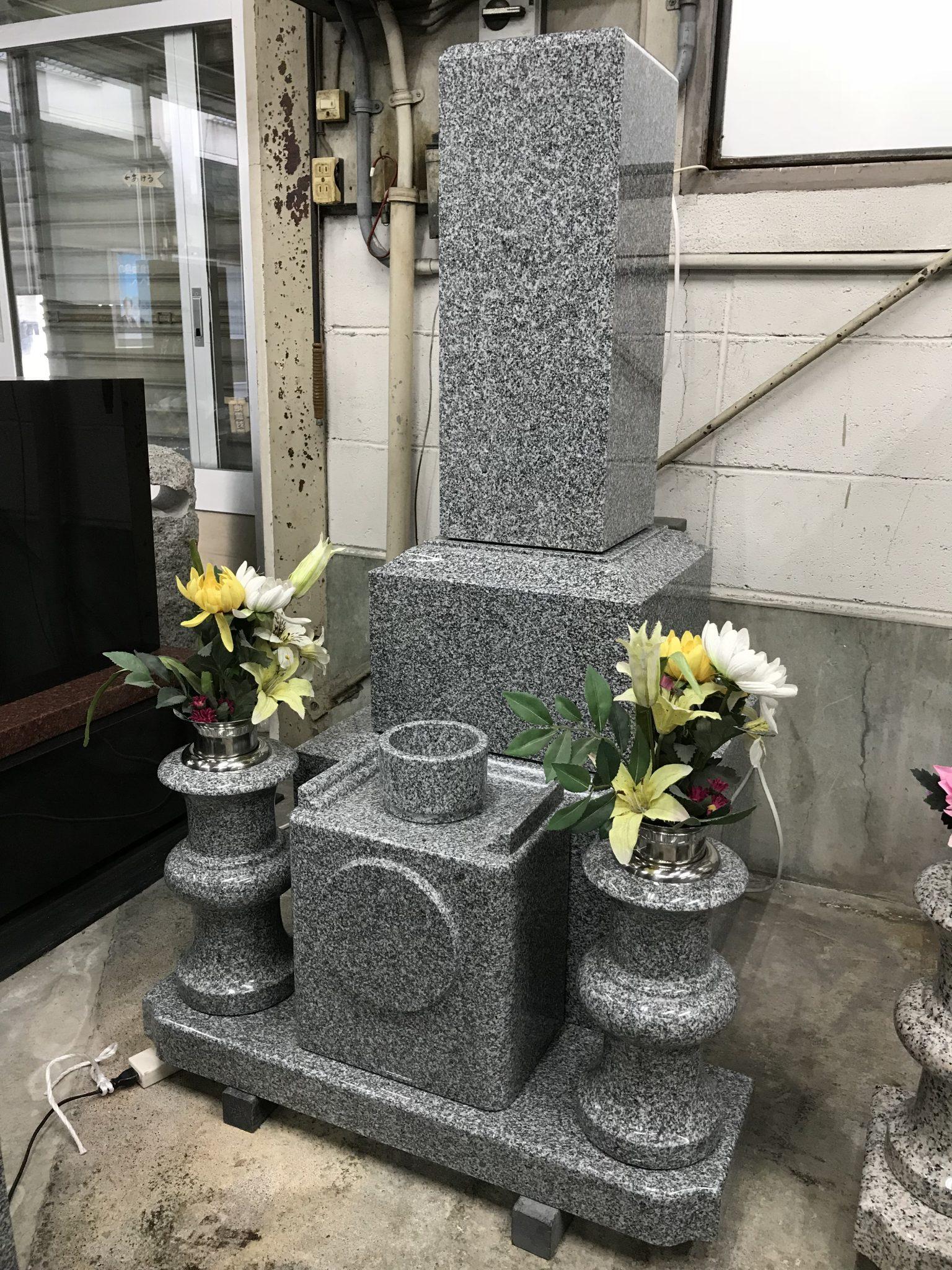 7寸型 伊予大島石 愛媛県産出