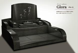 Glora(グローラ)