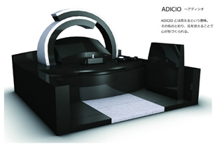 ADICIO(アディシオ)