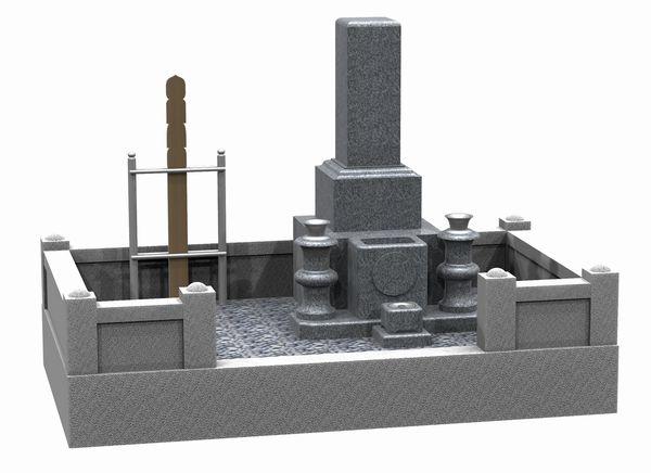 田辺市にて お墓の施工事例 (インド産出)
